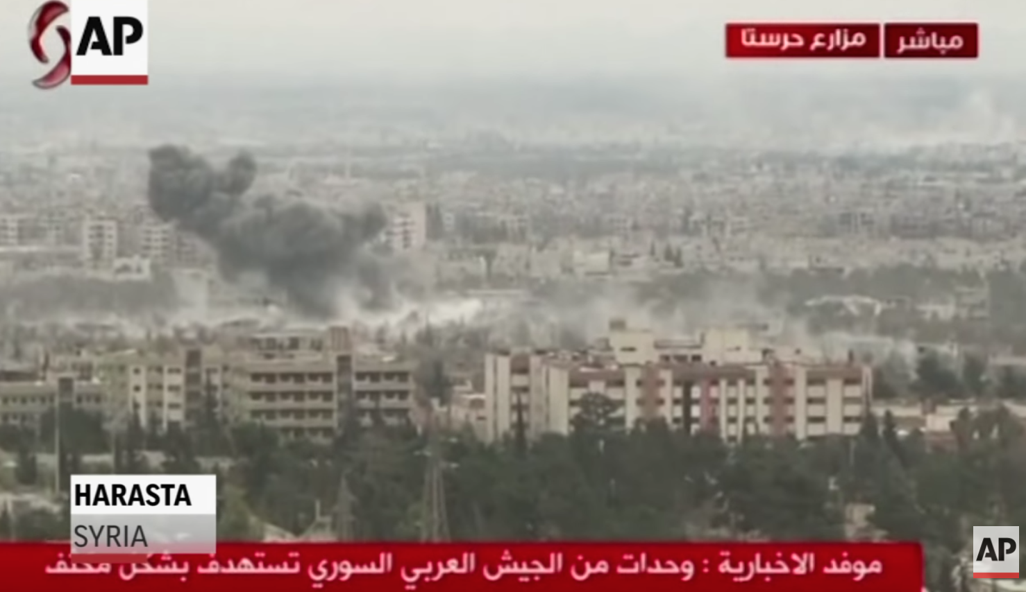 Bombing of Women And Children In Syria Continues